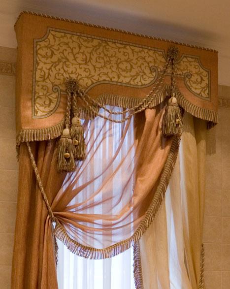 Сколько стоит сшить шторы в ателье фото 199